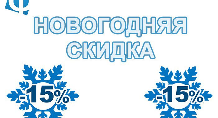 %d1%81%d0%ba%d0%b8%d0%b4%d0%ba%d0%b015